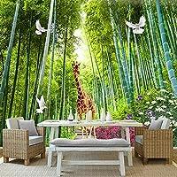 白いキリンの写真の壁画、壁紙、白いキリン、竹の風景、防水キャンバス、家の壁の装飾、3Dポスター 250x175cm
