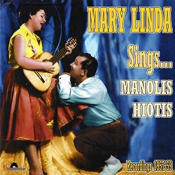 Sings... Manolis Hiotis (Recordings 1957-1959)
