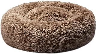 PaWz Pet Bed Cat Dog Donut Nest Calming Mat Kennel Cave Deep Sleeping Brown M
