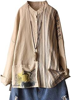 IXIMO レディース シャツ ブラウス 麻 無地 長袖 スタンドカラー 開襟シャツ プリント入り かわいい きれいめ 薄め カーディガン アウター トップス 4色展開
