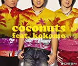 coconuts feat.kokomo 歌詞