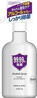 MANDOM(マンダム) 除菌アルコールスプレー ラージサイズ 除菌スプレー 無香料 360ml