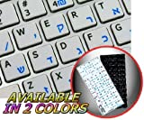 Hebrew - English Non-Transparent Keyboard Labels Layout Black OR White Background (14x14) for Desktop, Laptop and Notebook (White Background)