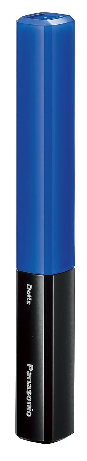かまどスタウト楽なパナソニック 音波振動ハブラシ ポケットドルツ(歯間ケア) 青 EW-DS29-A