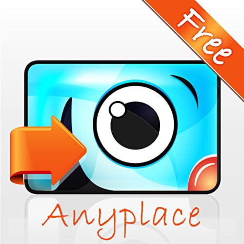 Phido Anyplace - IP Camera