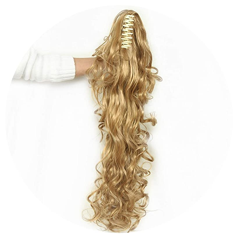 world-palm Women HairPiece Ponytail Wavy Claw Fake Hair Extensions 32 inch 220g Black/Blonde 7 Colors Avaliable,#27,32inches