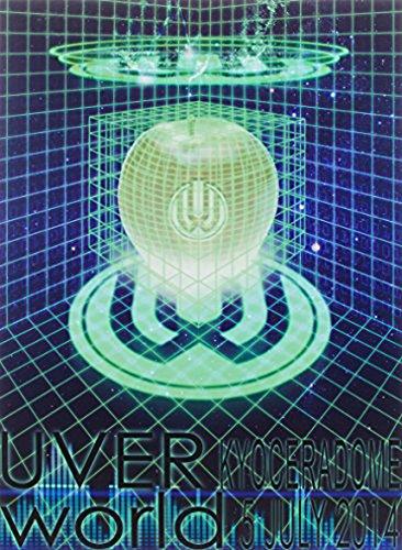 UVERworld【AFTER LIFE】歌詞の意味を解釈!探していたものって?孤高の決意を紐解くの画像