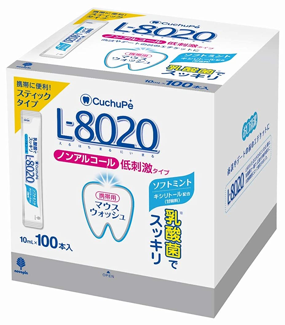 言い訳部屋を掃除する単なる日本製 made in japan クチュッペL-8020 ソフトミント スティックタイプ100本入(ノンアルコール) K-7092【まとめ買い10個セット】
