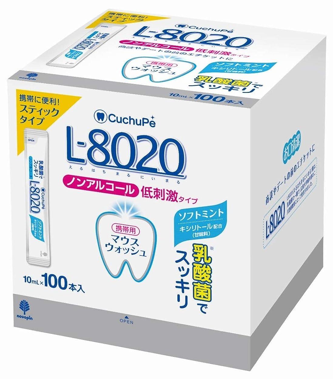 おんどりグローブ天井日本製 made in japan クチュッペL-8020 ソフトミント スティックタイプ100本入(ノンアルコール) K-7092【まとめ買い10個セット】