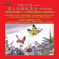 The Butterfly Lovers Violin Concerto by Takako Nishizaki
