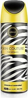 Armaf Skin Couture Body Spray For Women (200ml)