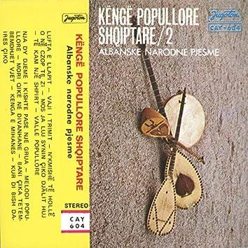Këngë Poullore Shqiptare