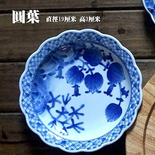YUWANW Japan Importiert Blaue und Weiße Porzellan Spitze Runde Teller Teller Flache Platte Segen Plattenscheibe QH, Imari Blume