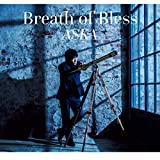 Breath of Bless - ASKA