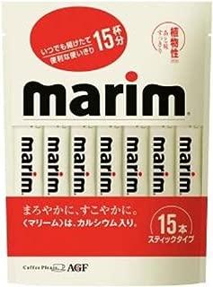 (まとめ買い)AGF マリーム スティックタイプ 3g/15本入 【×30セット】