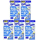 DHC カルニチン サプリメント 約100日分 1セット(500粒:100粒×5袋)