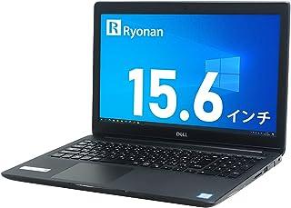 DELL Latitude 3500 15.6インチ ノートパソコン 第8世代 Core i5 メモリ:8GB SSD:120GB Win10 Office カメラ HDMI VGA タイプC USB3.0 Wi-Fi Ryonan (整備済み品)