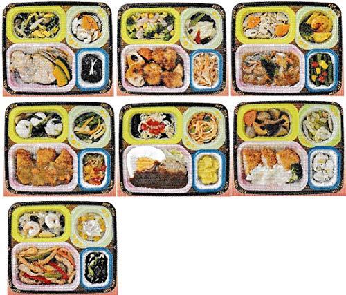 健康美膳 バラエティーセット(N-5) 7食セット 冷凍総菜 武蔵野フーズ