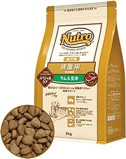 ニュートロジャパン ナチュラルチョイス 減量用 全犬種用 成犬用 ラム&玄米 4kg