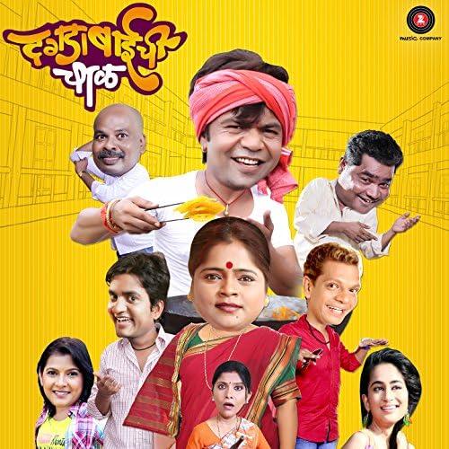 Kedar Pandit & Ajay Adwait