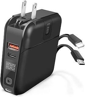 【一台5役】モバイルバッテリー PD18W対応 15000mAh 大容量 急速充電(折畳みプラグ&Type-C入出力ポート&PD3.0&QC3.0対応&2ケーブル内蔵&PSE認証済)軽量 コンセントLCD残量表示iPhone/iPad/Swit...
