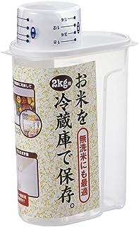 タケヤ化学工業 保存容器 ライスポケット 2kg用 2.5L