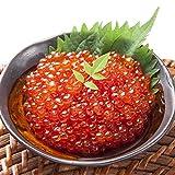 いくら 醬油漬け 1.5kg 15人前以上 冷凍 長期保存可能