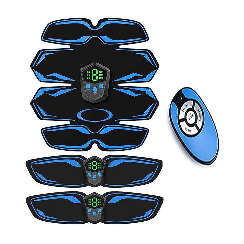 EMS腹筋トレーナー腹ベルトフィットネス薄いベルト、筋肉腹部トレーナーボディボディビル腹部ベルトホームインテリジェントリモコン筋肉トレーニングフィットネス機器 (Color : BLUE, Size : 19*20CM)