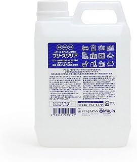 強アルカリ電解水 ブリーズクリア 最高濃度pH13.2以上 詰替 2L
