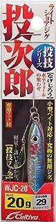 オーナー(OWNER) メタルジグ WJC-20 投次郎20 No.31993 29 ピンクイワシ