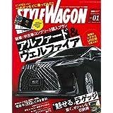 STYLE WAGON ( スタイル ワゴン ) 2021年 1月号 No.301【特別付録】卓上 カレンダー 2021
