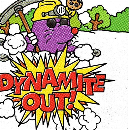 [画像:Dynamite out [DVD]]