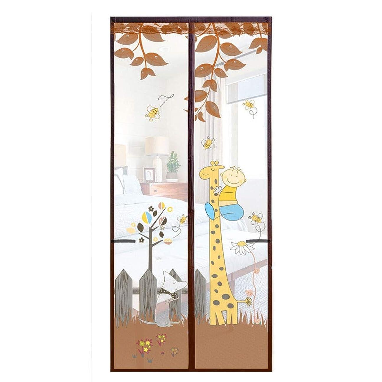 してはいけません平日雪だるまを作るフライスクリーンドア 磁気防虫スクリーンドア強化ガラス繊維蚊帳スクリーンマジックメッシュカーテンフルフレームシール簡単なインストールギャップなし JFIEHG (色 : G, サイズ : 90x200)