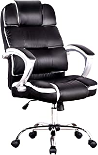 Advwin Office Chair, Adjustable Ergonomic high Back Executive Computer PU Chair, 63 * 73 * (113-123)
