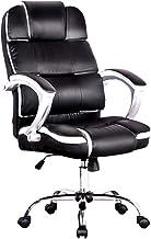 Advwin Office Chair, Adjustable Ergonomic high Back Executive Computer PU Chair, 63 * 73 * (113-123)
