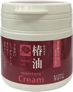 椿油クリーム 150g