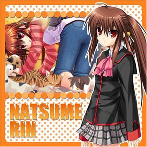 Little Busters Ecstasy Mini Cushion \