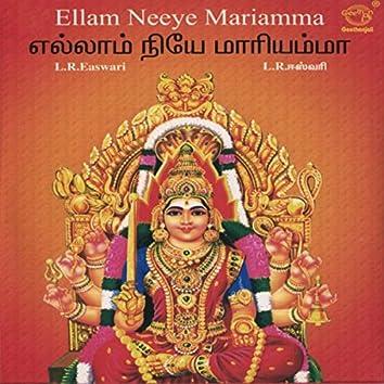 Ellam Neeye Mariamma