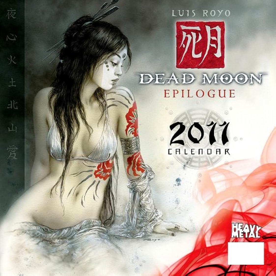 突き出すいっぱい引退するDead Moon Epilogue 2011 Calendar