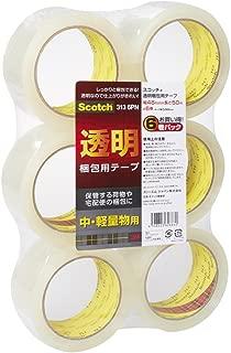3M スコッチ ガムテープ 梱包テープ 中軽量用 48mm×50m 6巻パック 313 6PN