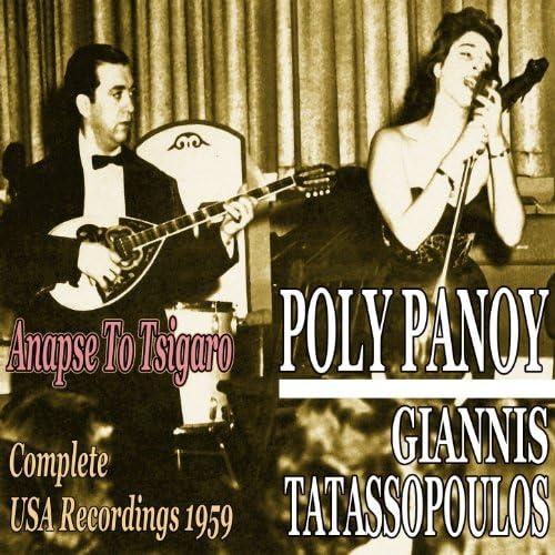 Poly Panou