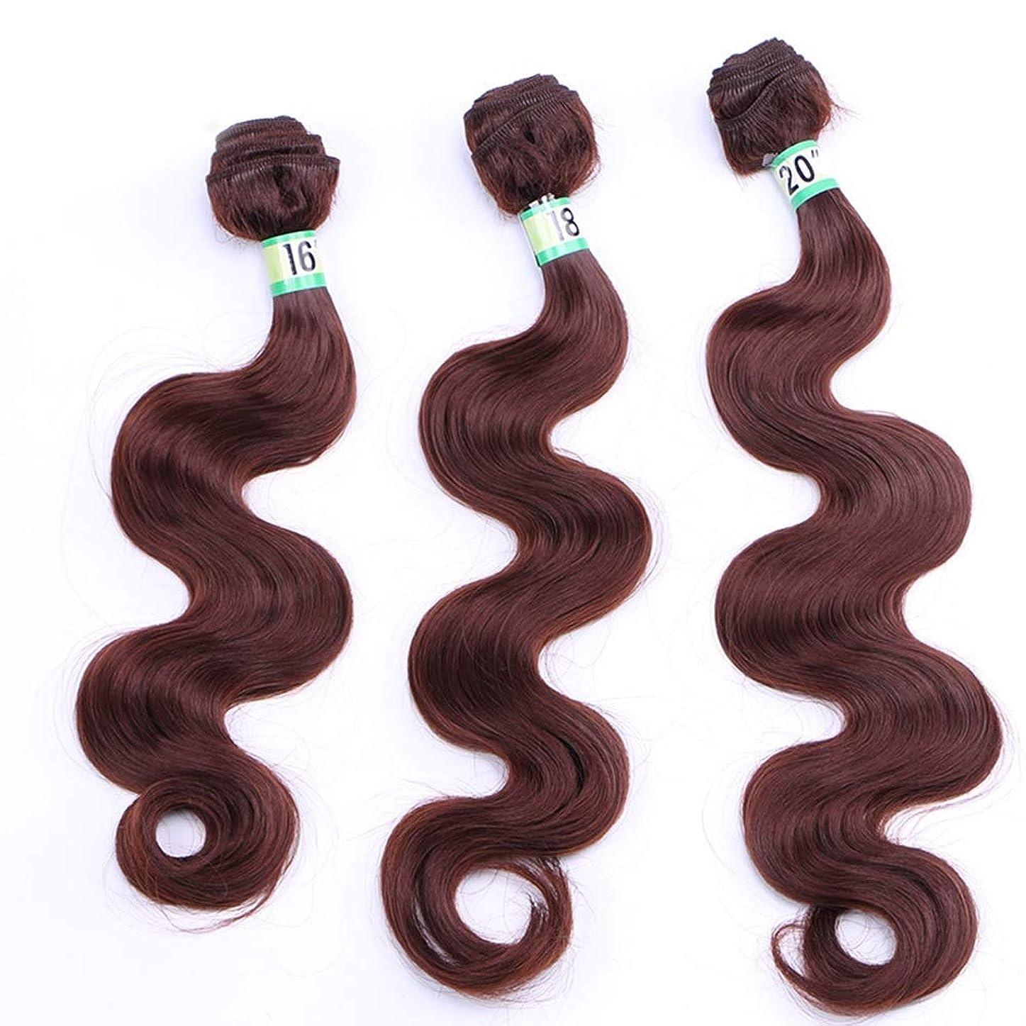 静かなセンチメートル忠実なYrattary ブラジルの髪絹のような長い実体波3バンドル - 33#茶色の髪の拡張子織り女性合成髪レースかつらロールプレイングかつら長くて短い女性自然 (色 : ブラウン, サイズ : 20