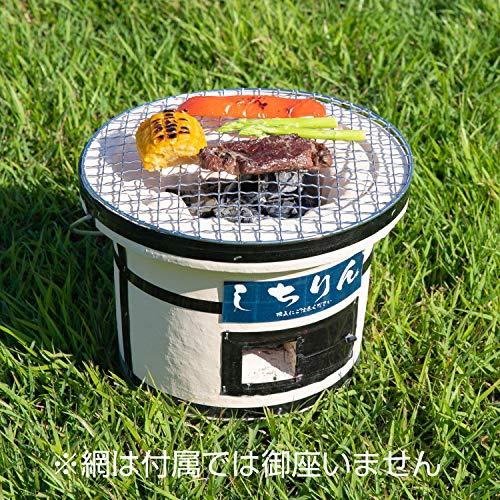 BUNDOK(バンドック)七輪BD-385【1~2人用】炭火バーベキュー