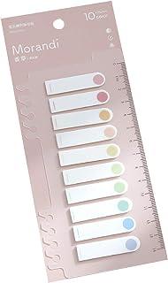 OUZHOU 200 st klisterlappar flaggor indexlinjal uppsättning färgglada sidtillverkare enkel att använda praktiska pinnar ta...