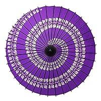 和傘 紙傘 1尺4寸 藤渦 継柄 踊り傘 (紫)