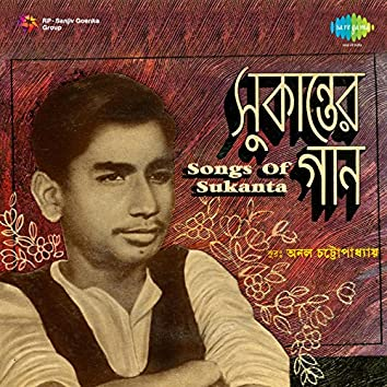 Songs of Sukanta