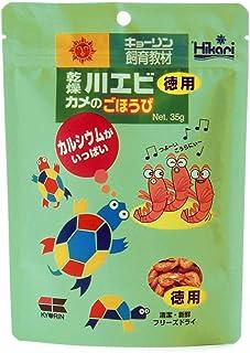 ヒカリ (Hikari) 乾燥川エビ カメのごほうび 徳用 35g