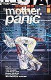 Mother Panic Vol. 2: Under Her Skin