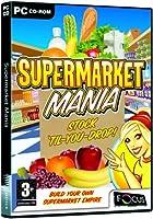 supermarket mania (PC) (輸入版)