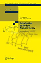 Introduction to Modern Number Theory: Fundamental Problems, Ideas and Theories (Encyclopaedia of Mathematical Sciences Boo...